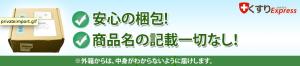 スクリーンショット 2013-08-02 0.45.02